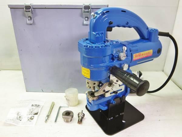 高額買取をした亀倉の全自動油圧式ポートパンチャー(RW-M2)